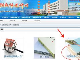"""推荐好网站:""""书海飘香""""博客"""