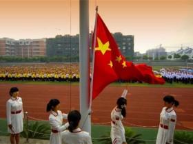 如何把升旗仪式安排的有特色?可以从哪些方面创新?