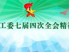 """""""取势、明道、优术""""——全国少工委七届四次全会精神学习体会(三)"""
