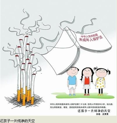 全国法制宣传日是每年的12月4日,2012年主题是什么?