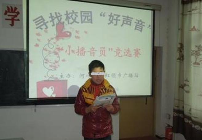 红领巾广播站播音员招聘会