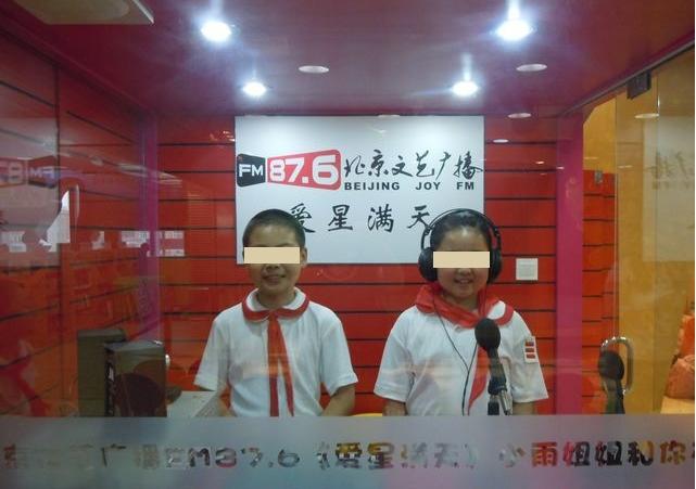 小主播走进北京人民广播电台