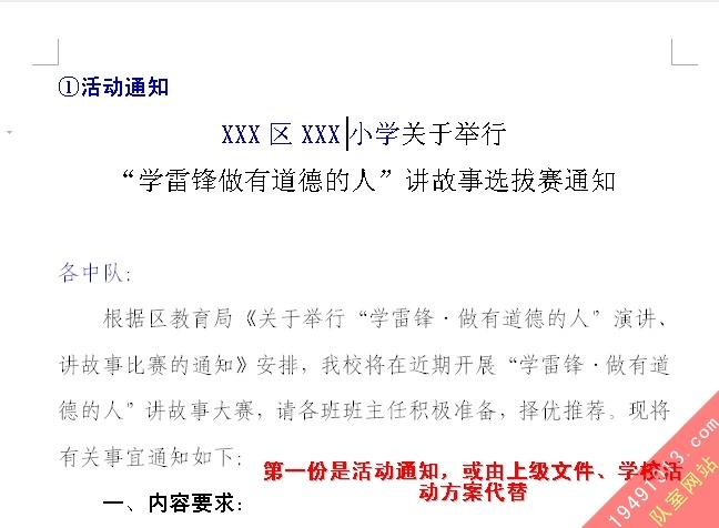 2013-12-03_21-23-32