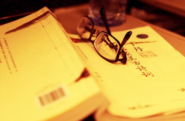 书香飘逸的夜晚