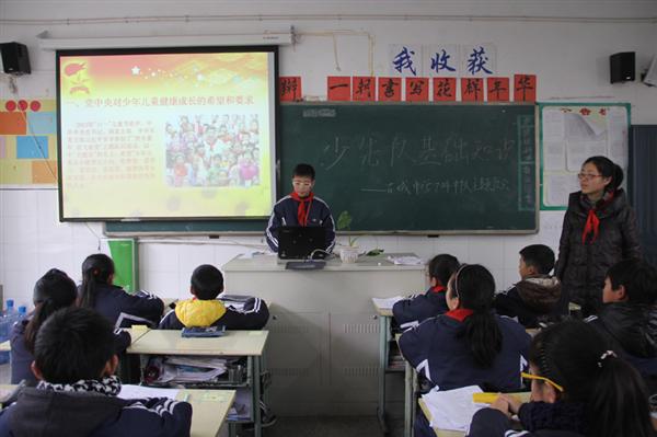 长兴县古城中学:重温少先队基本知识