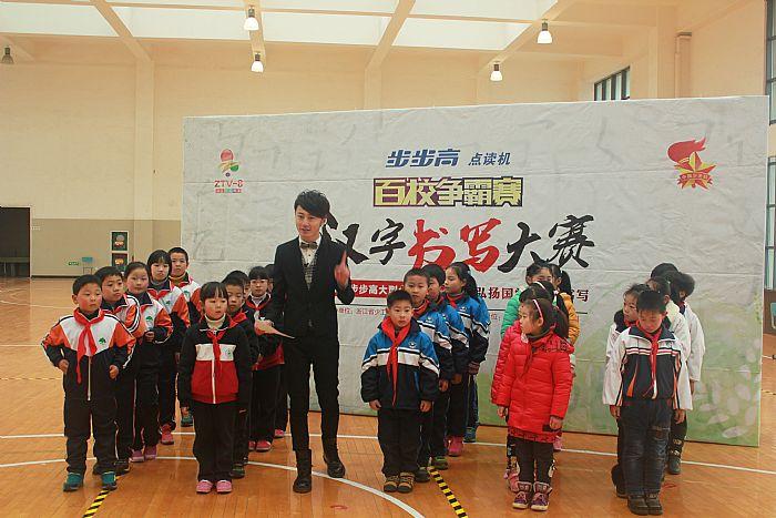 """长兴县实验小学:获得""""省汉字书写大赛湖州赛区""""冠军"""