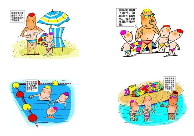 防溺水ppt课件,加入2014年最新数据和案例