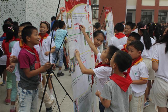 关于庆祝教师节的少先队活动创意