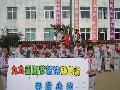 可用作重阳节国旗下讲话的一篇学生作文