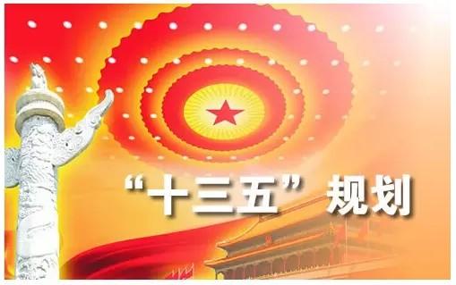 """[资料收集]十六个视角看中国全面小康""""路线图"""""""