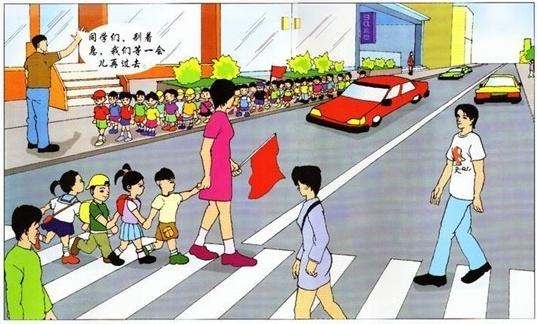 关于交通安全的三年级少先队活动课教案一节