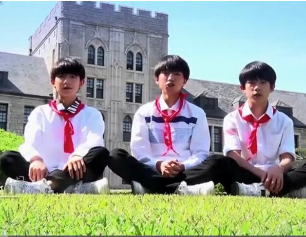 新版少先队队歌MV(韩庚TFBOYS等翻唱)