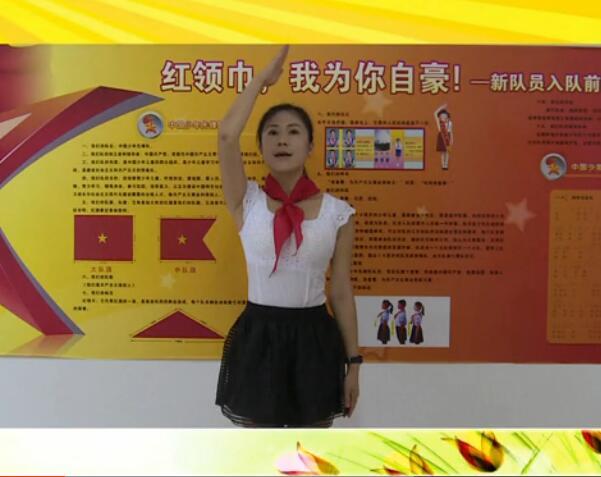 队歌手语视频(泰州市海陵学校杨欢老师示范)