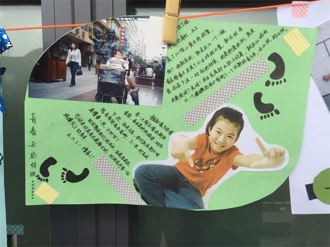 """长兴龙山中学:""""青春记忆五线谱""""暨十四岁青春奠基仪式"""