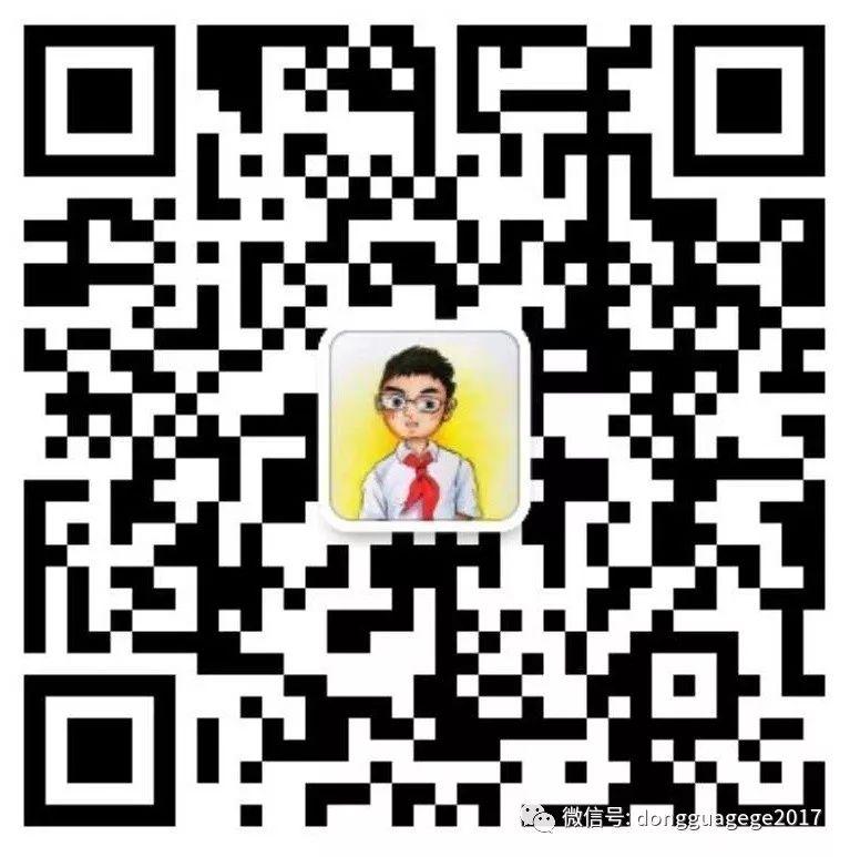 """公众号""""少先队室""""2016-2017年文辑即将刊印"""